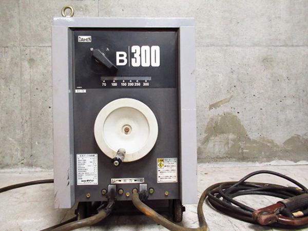 交流アーク溶接機1