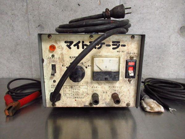 溶接スケール除去器1